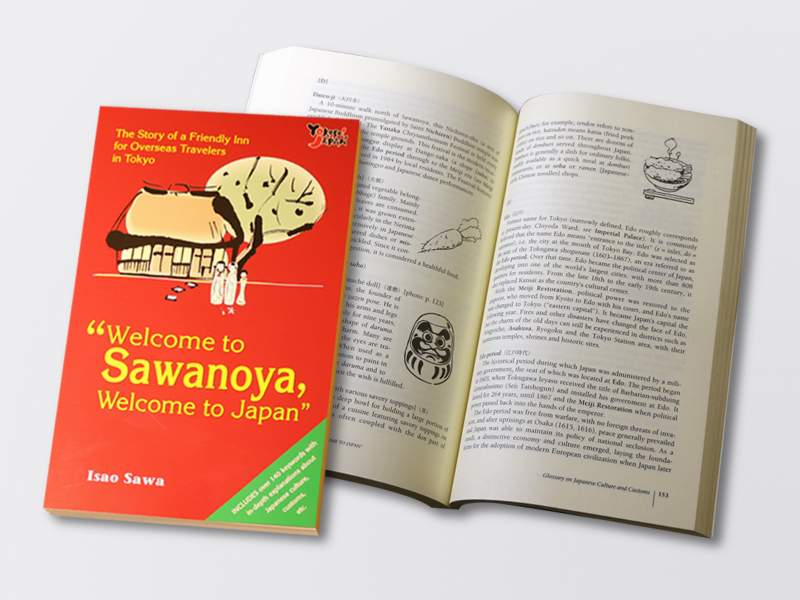 """Welcome to Sawanoya, Welcome to Japan"""