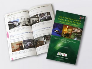 "Japan Directory of ""Welcome Inns"" 2006/2007"