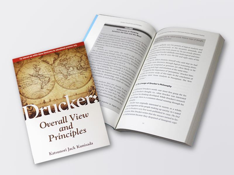 Drucker: Overall View and Principles Katsunori Jack Kunisada