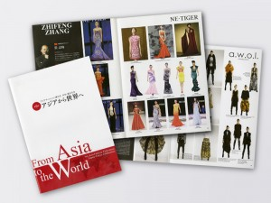 9th Asia Fashion Federation Japan-Tokyo Conference