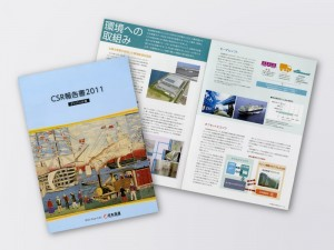 NIPPON EXPRESS CSR Report 2011