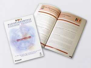 The 24th General Conference of the World Fellowship of Buddhists official guide