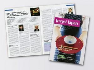 Invest Japan No.6 2004 Autumn