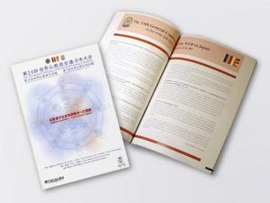 世界仏教徒会議日本大会会議資料