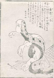 ぼろぼろとん(国立国会図書館デジタルコレクション)