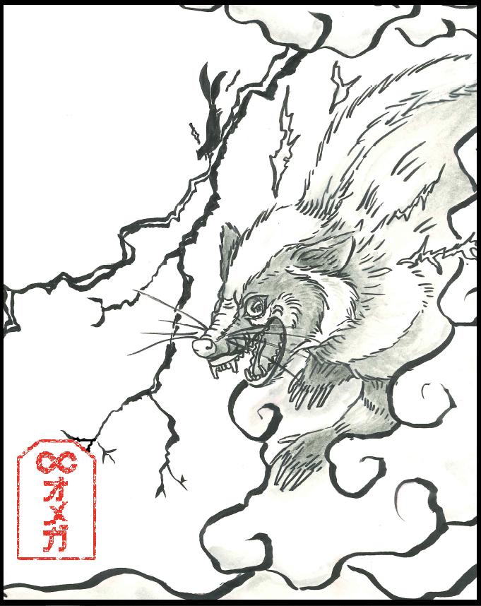 雷獣(イラスト:オメガ・コミュニケーションズ)